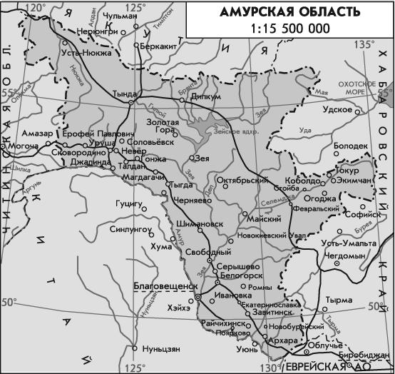 женские Brubeck города в амурской области список выборе