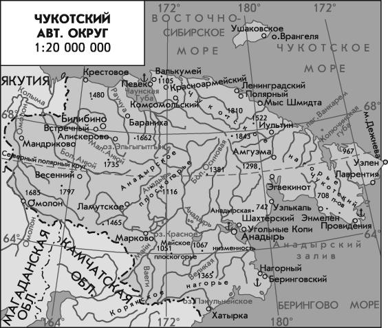 ажурные районный коэффициент таймырского автономного округа сутки